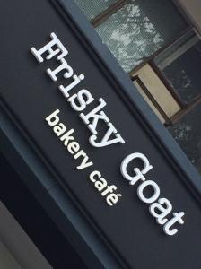 frisky goat 010