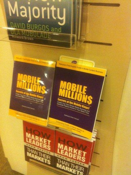 mobilemillions