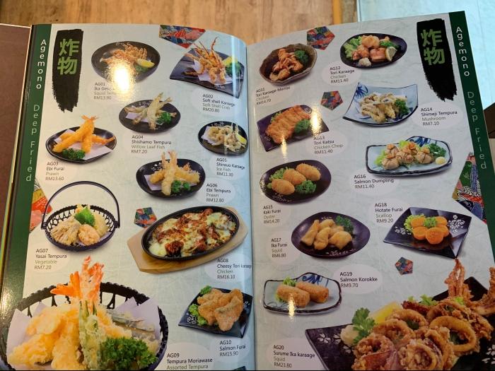 nippon-sushi-menu-007.jpg