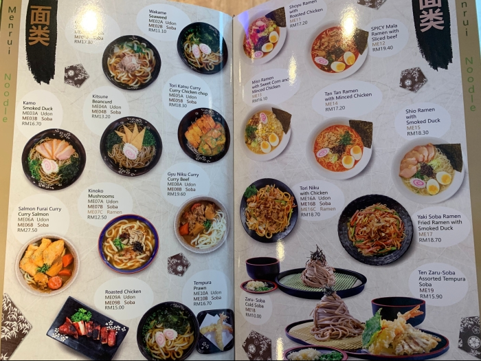 Nippon Sushi Menu 009