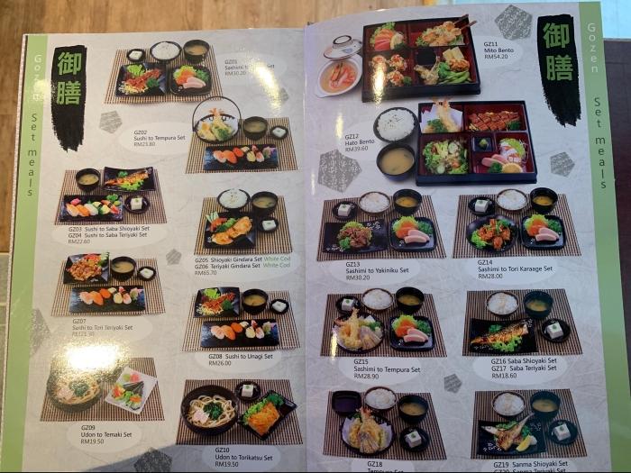 Nippon Sushi Menu 010