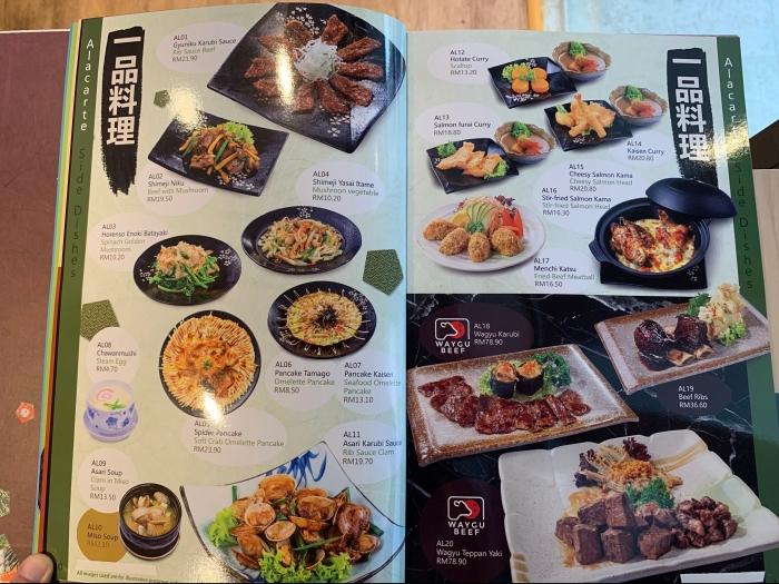 Nippon Sushi Menu 013