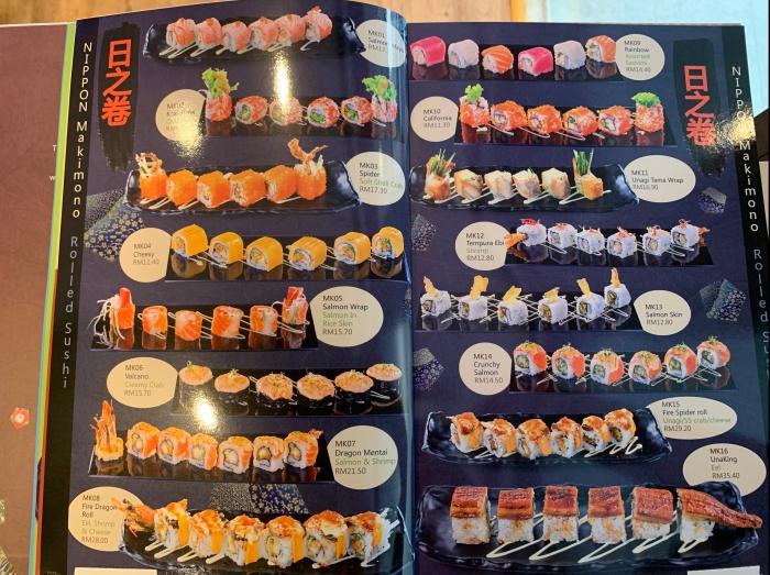 nippon-sushi-menu-014.jpg