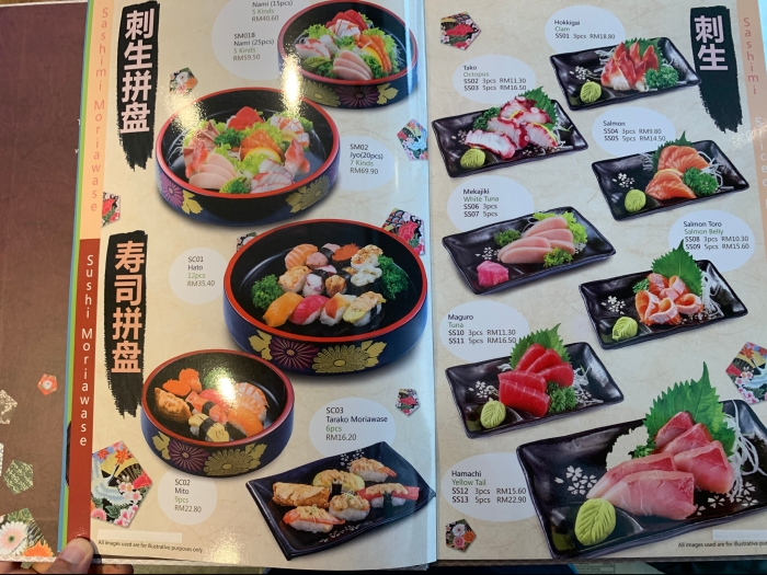 Nippon Sushi Menu 015